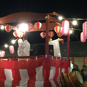 Obon Dance