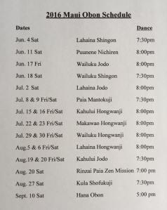 Obon Schedule